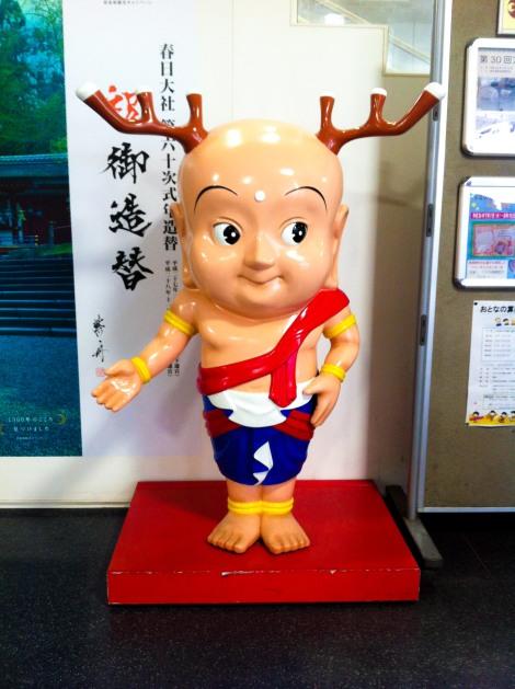 Creepy Nara Deer Man Statue